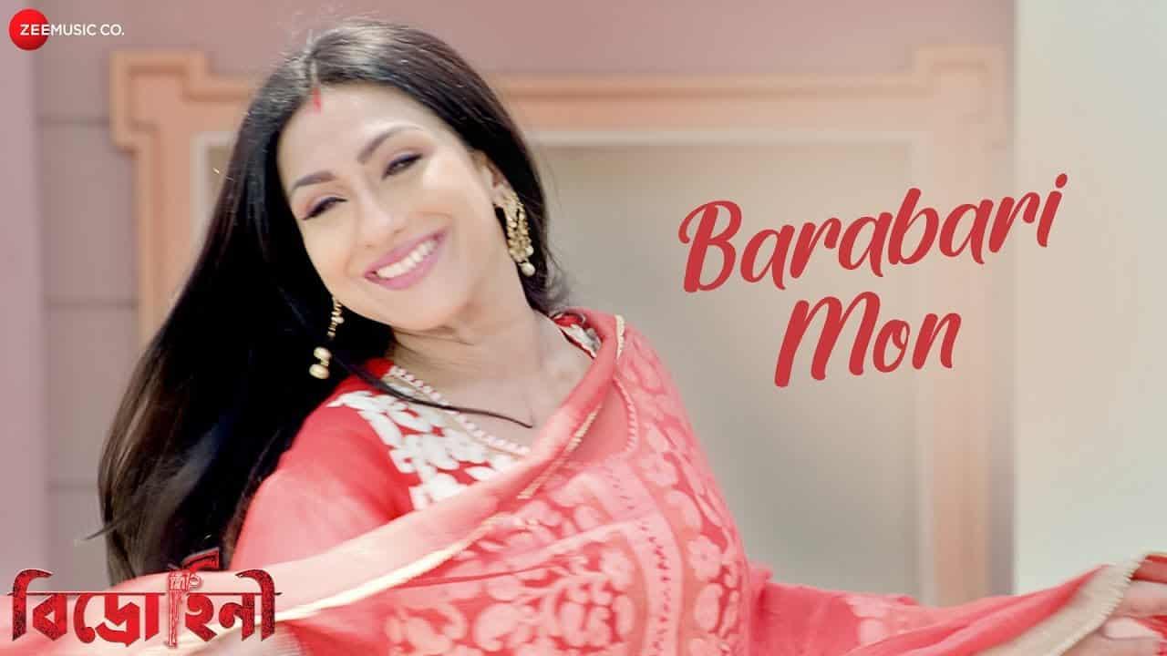 Barabari Mon Lyrics Biddrohini