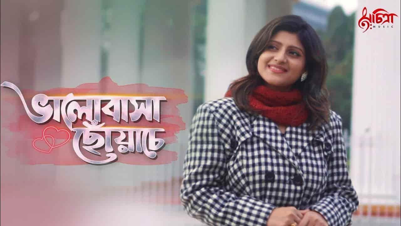 Bhalobasa Chhowanche lyrics