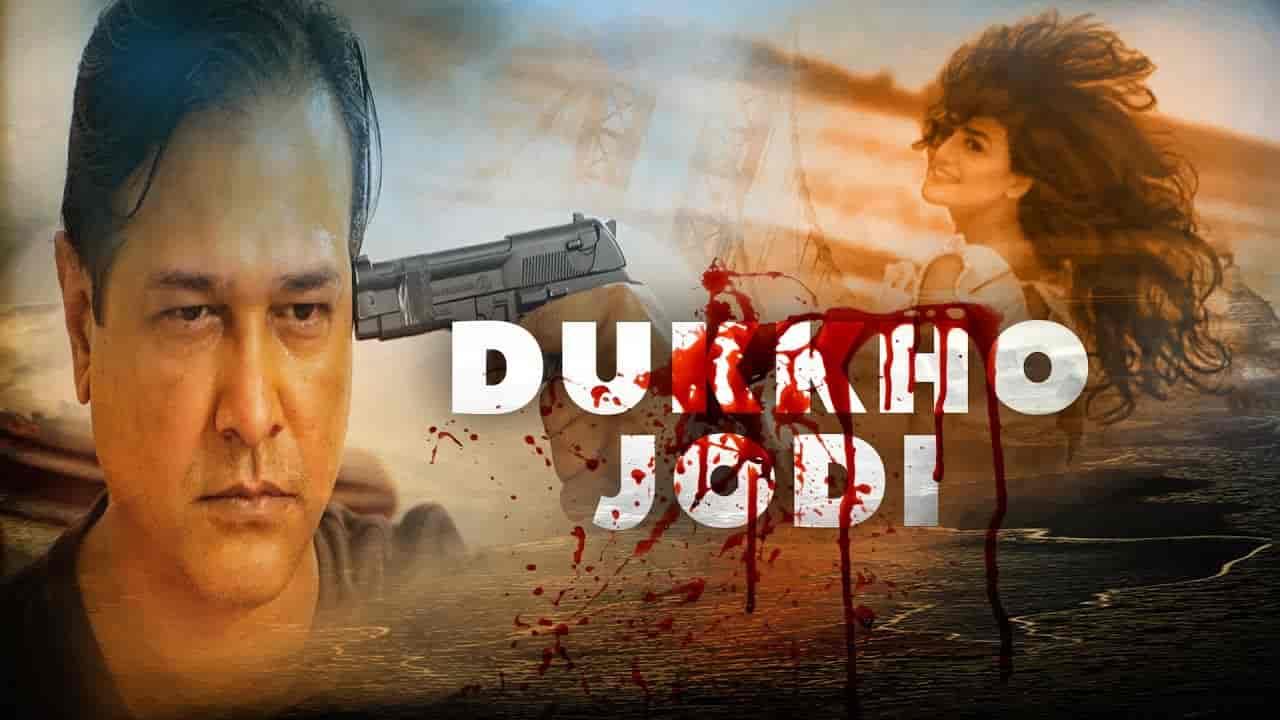 Dukkho Jodi Lyrics