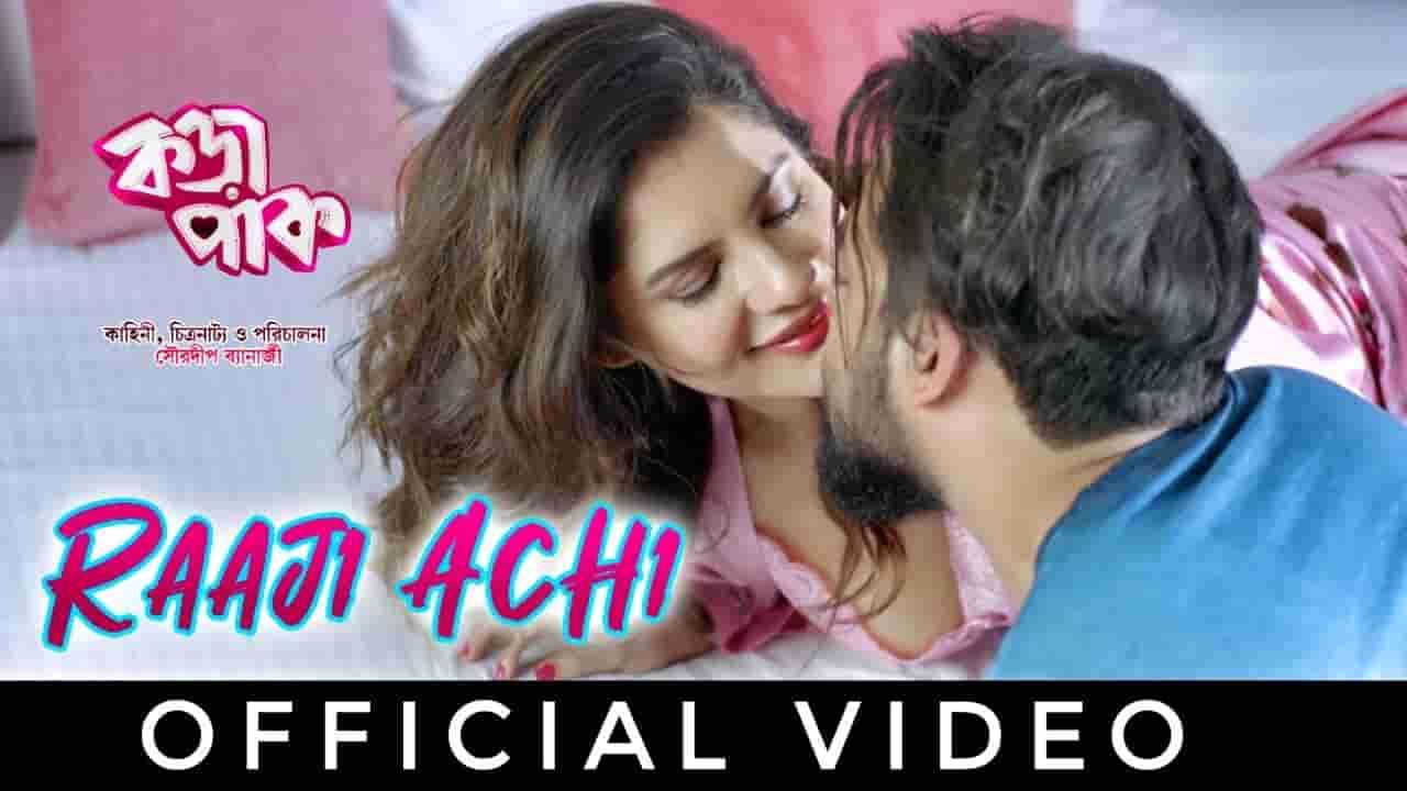 Raaji Achi Lyrics Raj Barman