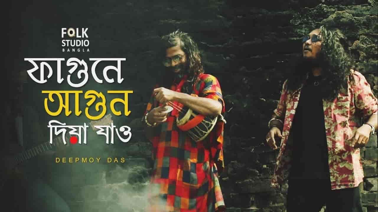 Fagune agun Diya Jao Lyrics