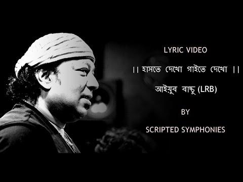 Haste Dekho Gaite Dekho Lyrics