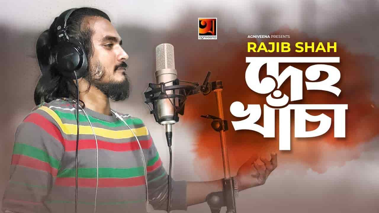 Deho Khacha Lyrics