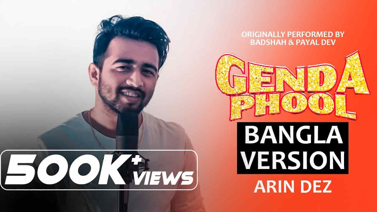 Genda phool Lyrics arin Dez