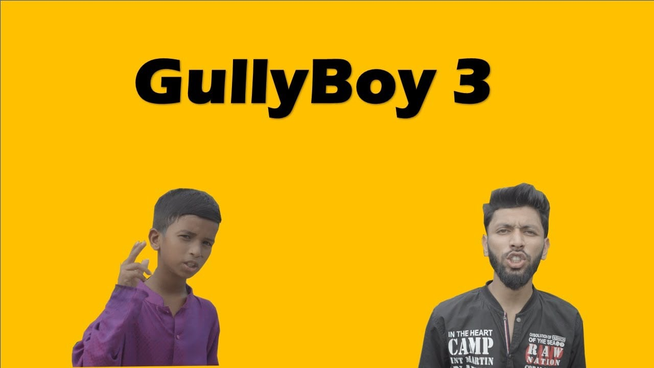 Gullyboy Part 3 Song Lyrics
