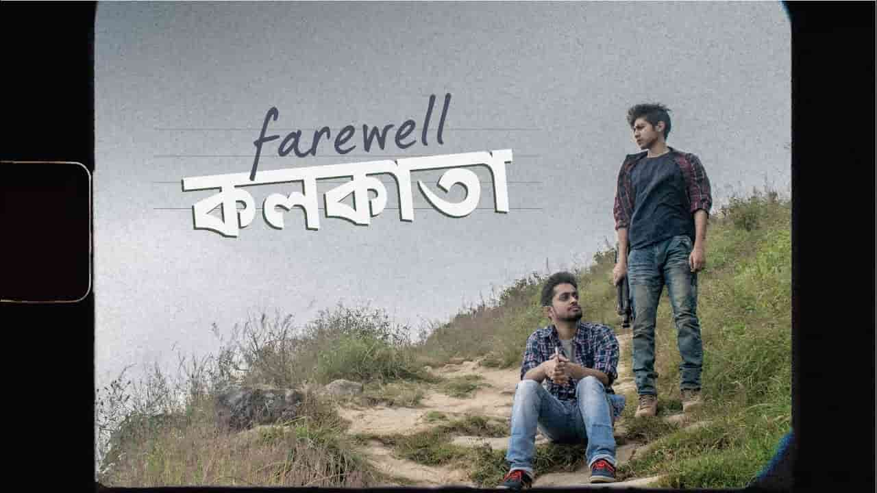 Farewell Kolkata Song Lyrics Taalpatar Shepai