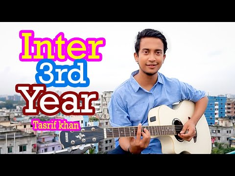 Inter 3rd Year Special song Lyrics Kureghor