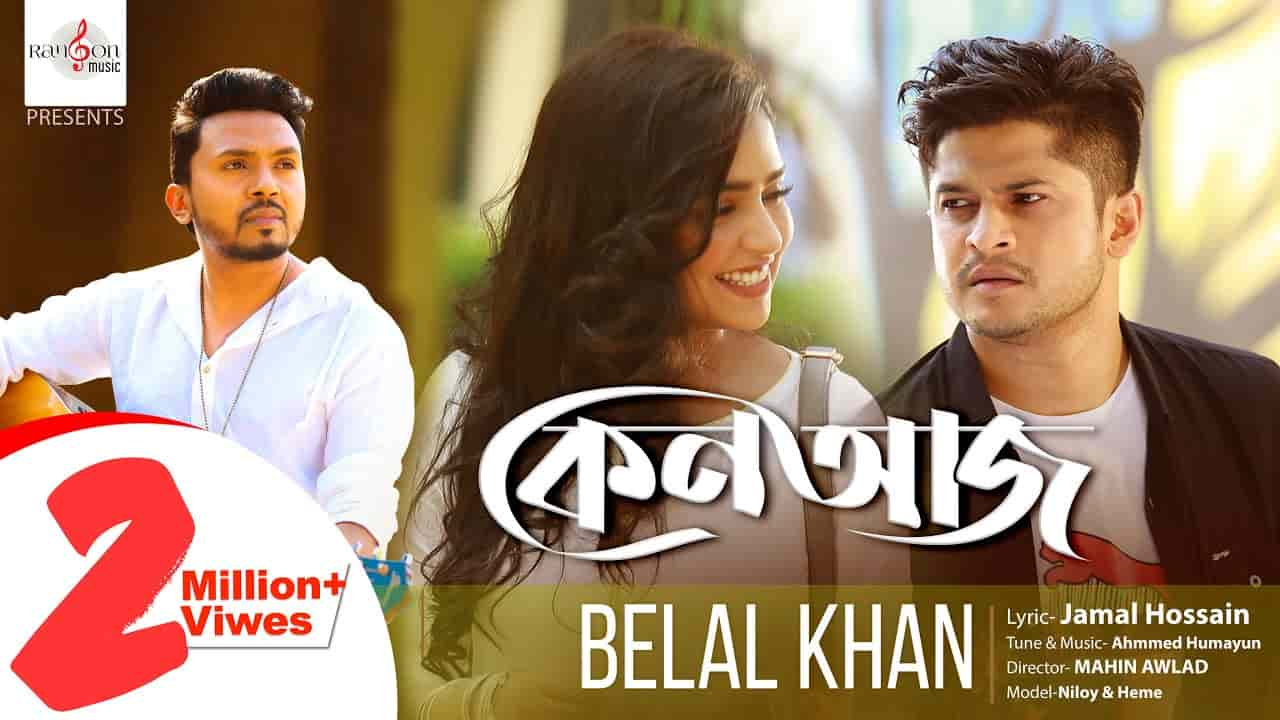 Keno Aaj Lyrics Belal Khan