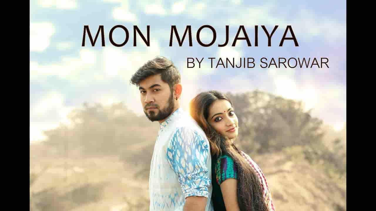 Mon Mojaiya Song Lyrics