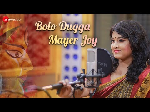 Bolo Dugga Mayer Joy Lyrics