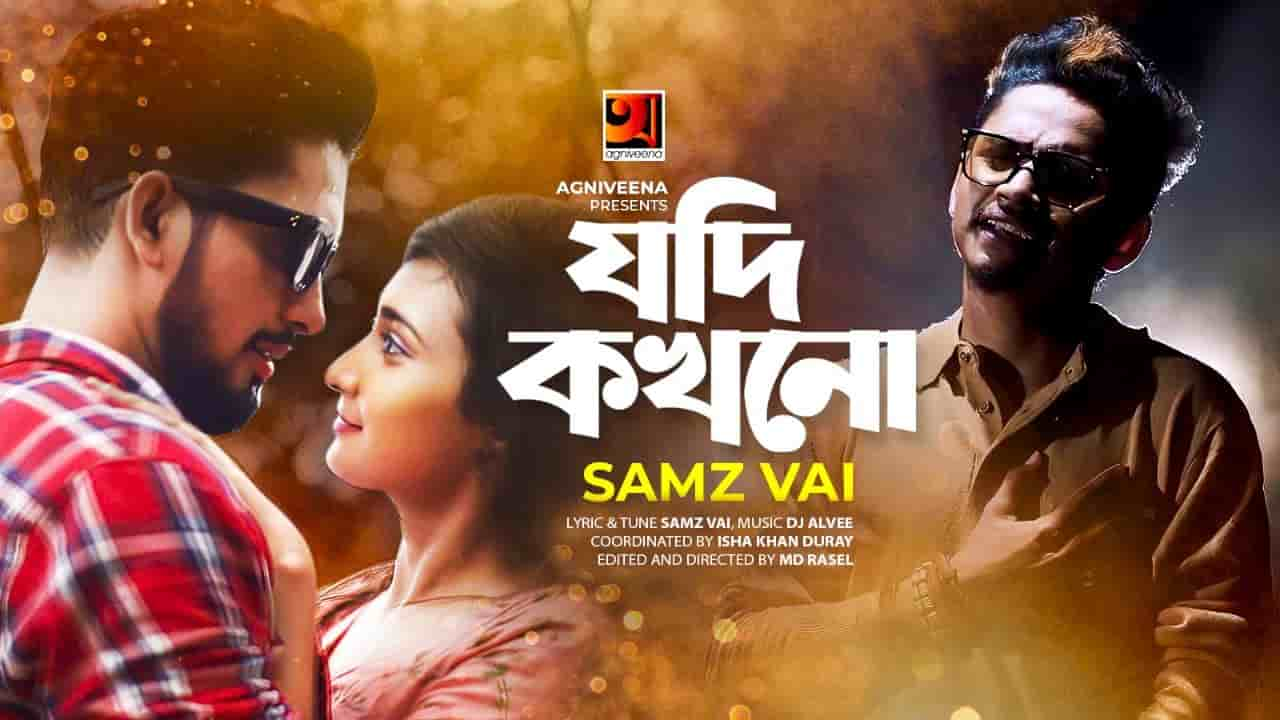 Jodi Kokhono Lyrics Samz Vai