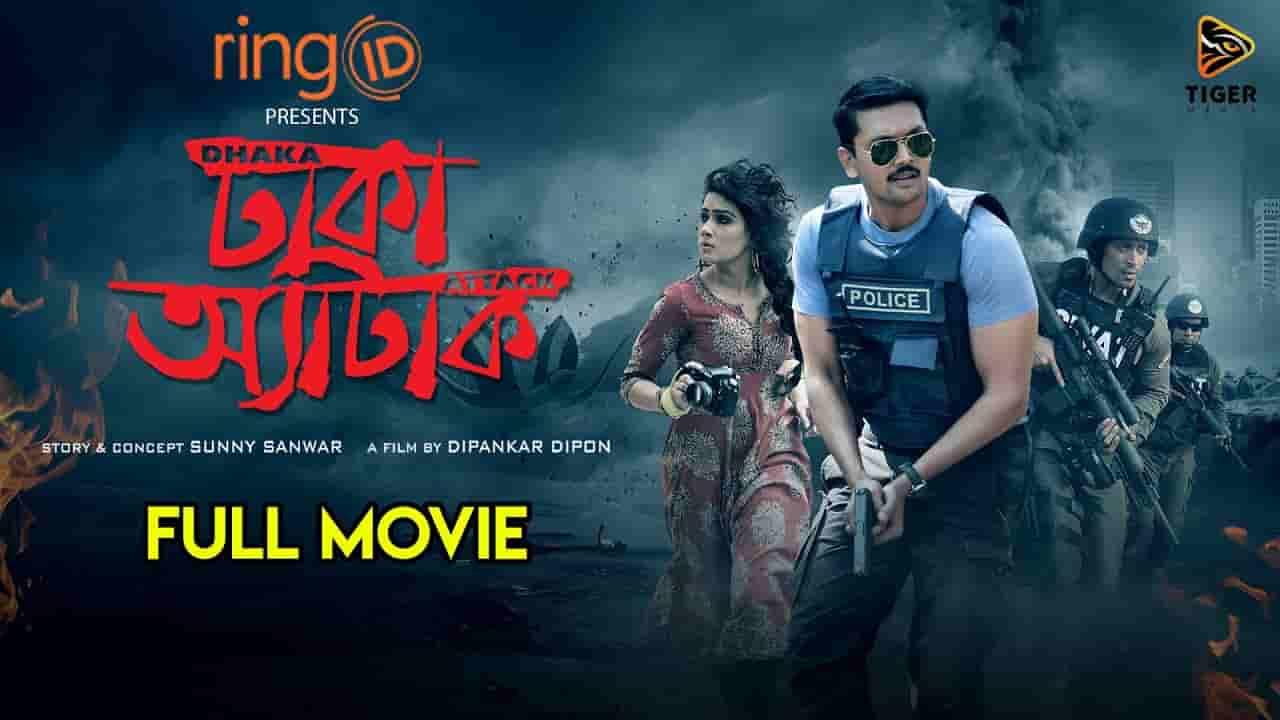Dhaka Attack Full Movie Download