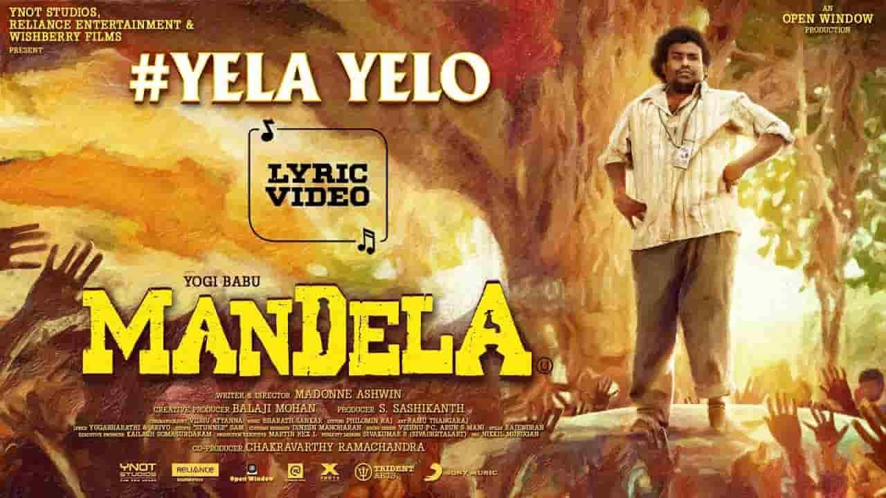 Yela Yelo Lyrics