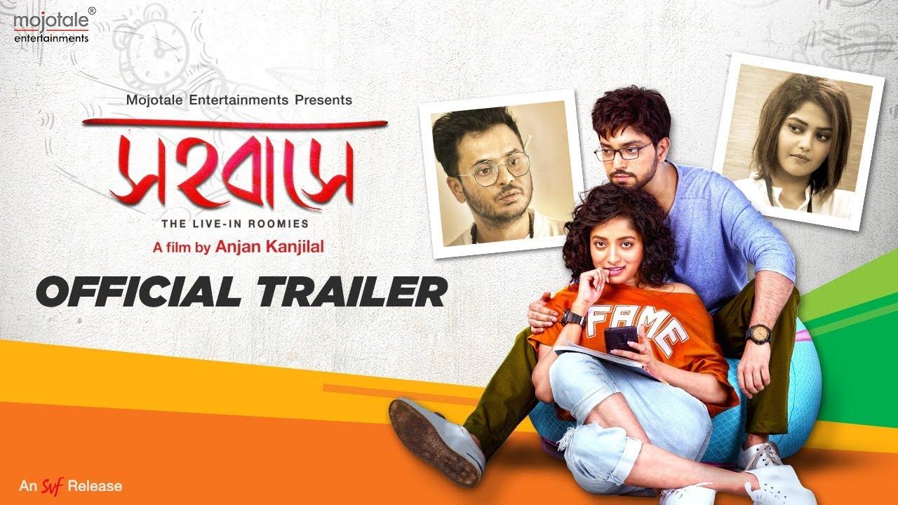 Sahobase Full Movie Download