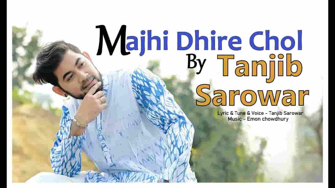 Majhi Dhire Chol Song Lyrics